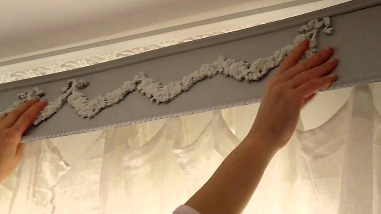 Installation de votre d cor de fen tres la guirlandine 1 for Decoration de fenetre j r