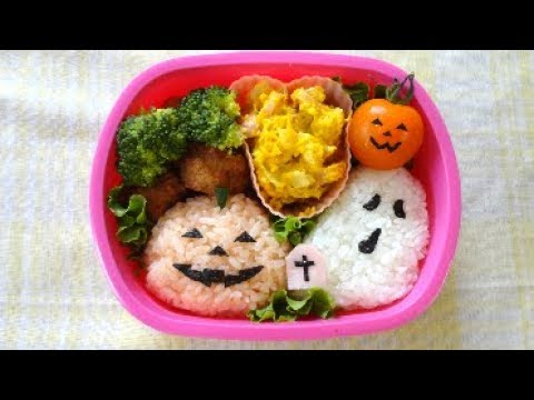 halloween bento lunch box recipe youtube. Black Bedroom Furniture Sets. Home Design Ideas