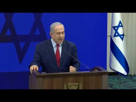 הצהרה מיוחדת של ראש הממשלה נתניהו: