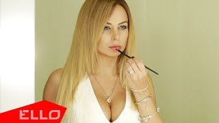 Смотреть клип La Kamila - Потеря Памяти