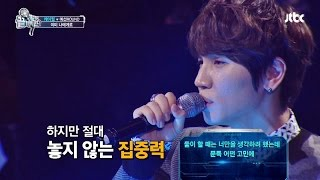 K.Will '♬ already to me,' do not care song selection? No problem! A Hard Day 25th