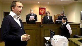 Судья Новиков ссорит судей Верховного Суда