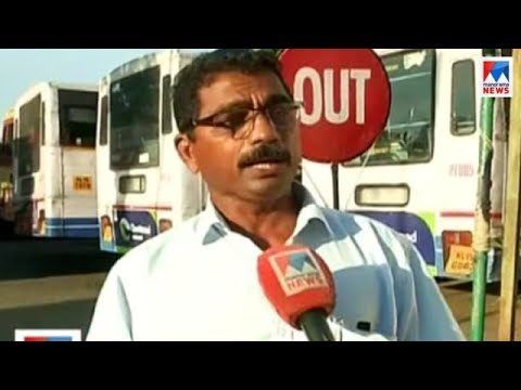 കെ.എസ്.ആര്.ടി.സിയില് സിംഗിള് ഡ്യൂട്ടി നടപ്പാക്കി | KSRTC single duty ordinary