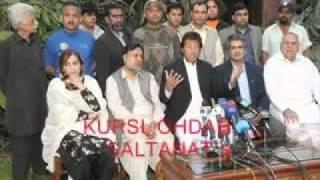 New National anthem of Pakistan   TumTube com   Desi Videos