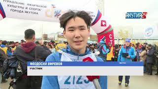 «Кросс нации» пробежали четыре тысячи жителей Якутска