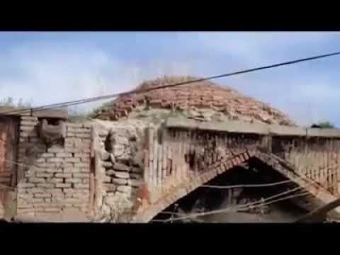 История Армян