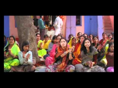 Kavan Phulva Aasan Maiya Ke [Full Song] Maare Karejva Mein Teer