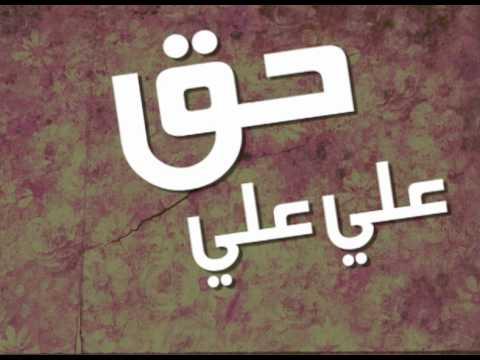 Kinetic Typography - Sakina Umme Abiha