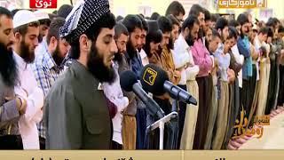 Ta  Ha Raad Muhammad Al Kurdi رعد محمد الكردي طه