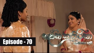 Dona Katharina | Episode 70 28th September 2018 Thumbnail