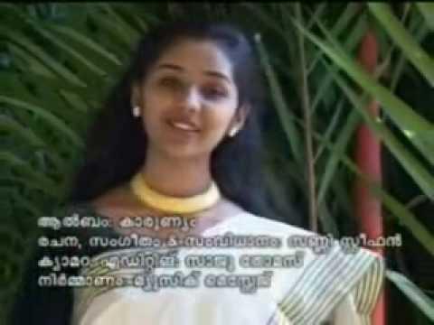 christian devotional songs - Athmavin Azhangalil