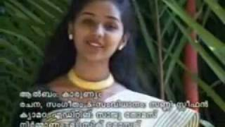 Athmavin Azhangalil - Malayalam Christian Devotional Song