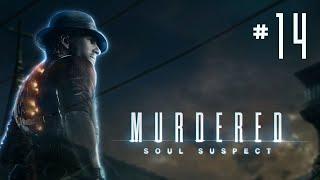 MURDERED SOUL SUSPECT - FINAL Cap 14 - La Identidad del Campanero