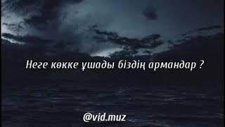 Qarakesek Sagan