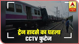 CCTV Visuals Of Hyderabad Train Accident Come Forth | ABP News