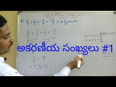 Easy steps in rational numbers #1| DSC, FBO, IBPS, SSC CGL Mathematics in short cut method