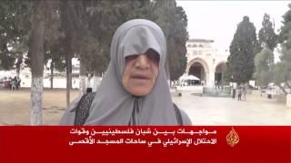 الاحتلال الإسرائيلي يعيد إغلاق باب المغاربة