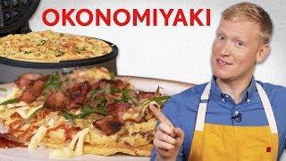 Okonomiyaki In a Waffle Iron   Mad Genius   Food & Wine