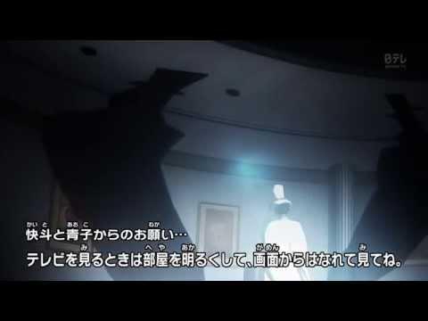 Magic Kaito 1412 จอมโจรอัจฉริยะ ตอนที่ 1 [พากย์ไทย]