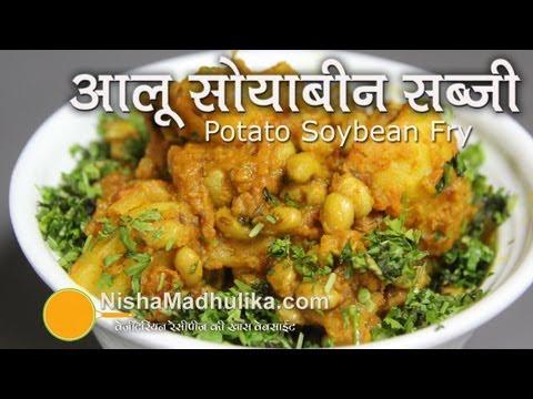 Aloo Soyabean Sabzi Recipe - Aloo Soyabean Sabzi Recipe Recipe Video