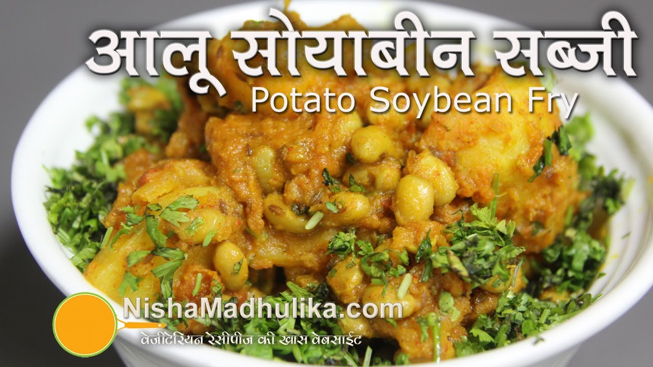 Aloo soyabean sabzi recipe aloo soyabean sabzi recipe recipe video aloo soyabean sabzi recipe aloo soyabean sabzi recipe recipe video youtube forumfinder Gallery