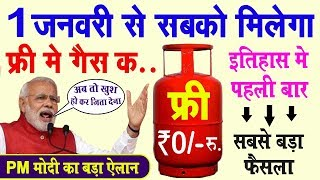 how to check lpg subsidy amount in bank account