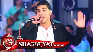 النجم محمد فايز من حفلات كاريوكى الجزء الثالث حصريا على شعبيات ملوك الحصريات