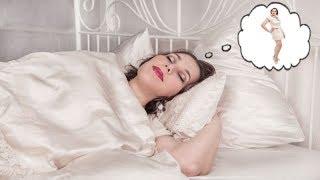 Заклинание на похудение перед сном