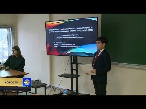 Русский подросток дал фору ученым со всего мира