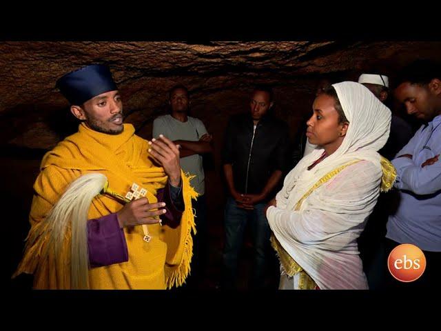 DISCOVER ETHIOPIA - Gurage Zone Kidanemeheret Monastery Season 2 Ep 12