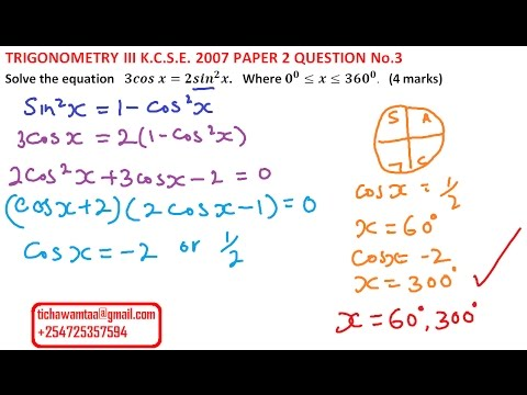 2007 Kcse Mathematics Paper 2 Question 3 On Trigonometry - YT
