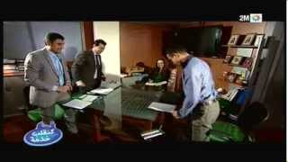 Episode du 26 Janvier de Kan Kalab Aala Khadma