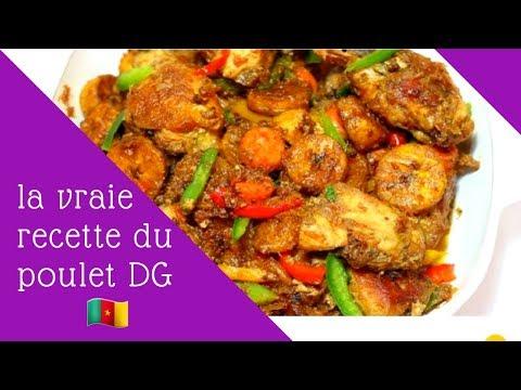 comment-faire-un-bon-poulet-dg-🇨🇲(facile,rapide-et-appÉtissant)||baratistalovely