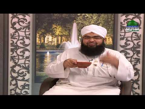 taranay-mustafa-kay-ep-23-┇-nasheed-collection-┇-beautiful-naat-show-┇-madani-channel