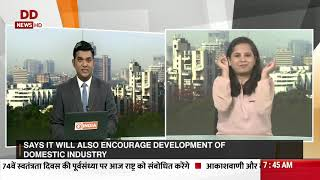 News for Hearing Impaired | President to address the nation & more | 14.08.2020