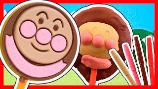 """アンパンマンストップモーション BIGペロペロチョコレートは""""ねんど""""でできている? おもちゃアニメ  Anpanman Stop motion play doh thumbnail"""