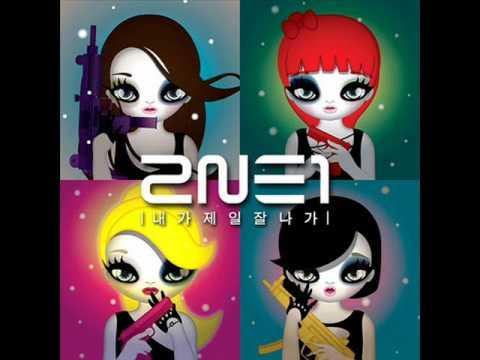 Hate You - 2NE1 [Ringtone] + DL