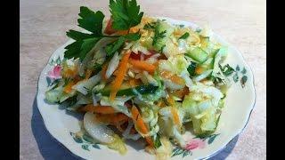 Овощной салат на корейский лад. Мамулины рецепты