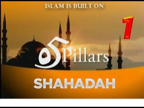 5 Pillars of Islam - 1st Pillar - Shahadah (Part 1)