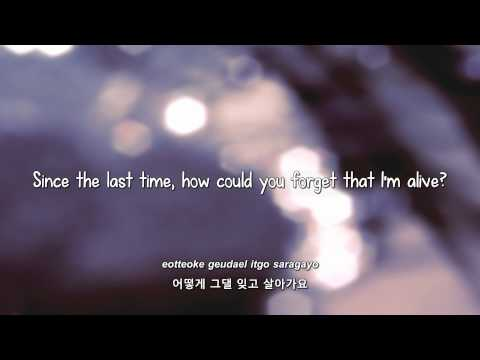 Kim Yeon Woo- You Are My Love lyrics [Eng. | Rom. | Han.]