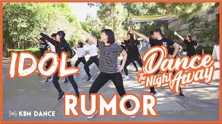 [KPOP IN PUBLIC] KBM Dance | Medley (IDOL/Rumor/Dance The Night Away) Dance Cover 댄스 커버