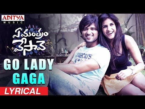Go Lady Gaga Lyrical    Ye Mantram Vesave Movie Songs    Vijay Deverakonda, Shivani Singh