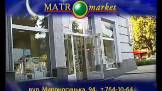 ортопедический матрас, ортопедический матрац, купить матрас харьков, матрас латекс(, 2010-04-19T06:57:13.000Z)