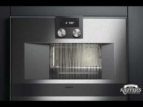 Gaggenau Combi-Steam Oven