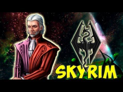 Skyrim Интересный квест Безумный УМ