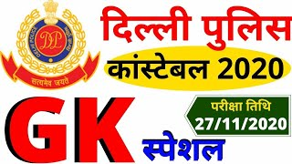 indian army paper 2020।अगस्त वाला आर्मी का पेपर।join indian army।army paper august 2020।
