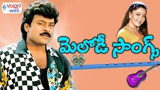 Telugu melody songs | heart touching and emotional songs | volga videos