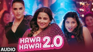 """Presenting the full audio """"hawa hawai 2.0"""" song for keenly awaited film, """"tumhari sulu"""". kavita krishnamurthy's unmistakable vocals have been retained. t..."""