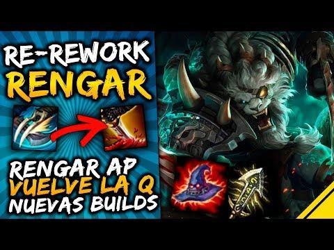 REWORK RENGAR en PBE - Vuelven LA Q y RENGAR AP   Noticias League Of Legends LoL