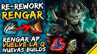REWORK RENGAR en PBE - Vuelven LA Q y RENGAR AP | Noticias League Of Legends LoL